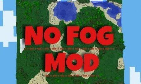 Мод No Void Fog для minecraft 1.7.4