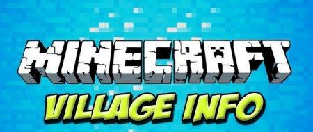 Мод Village Info для minecraft 1.7.4