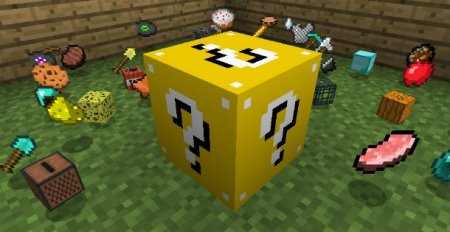 Minecraft 1.6.4 Lucky Block