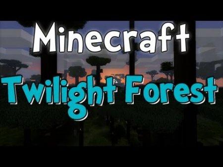Twilight Forest - сумеречный лес для Minecraft 1.7.2