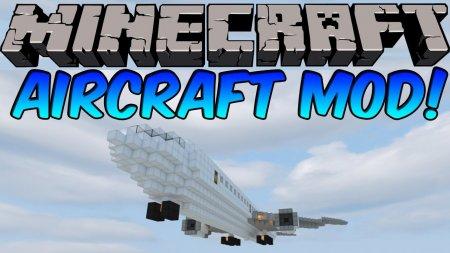 Aircraft - самолеты в Minecraft 1.5.2