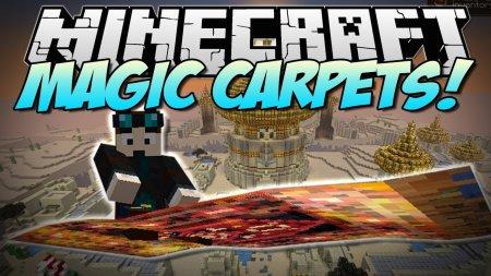Minecraft 1.5.2 MagicCarpet