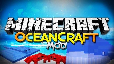Minecraft 1.7.2 OceanCraft