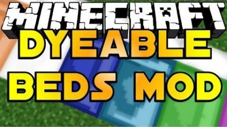 Dyeable Beds для Minecraft 1.7.2