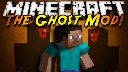 GHOST MOD - приведения в Minecraft 1.7.2