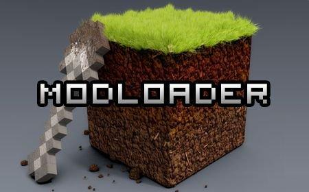 Modloader - установщик модов для Minecraft 1.5.2