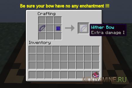 Wither Bow - лук иссушителя в Minecraft