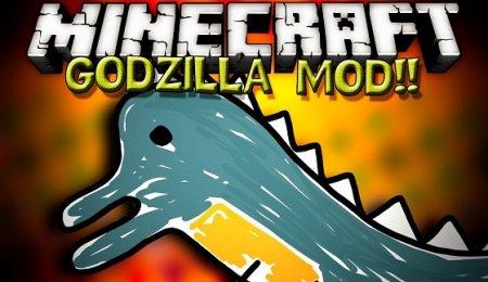 Godzilla Mod - Годзилла для Minecraft 1.5.2