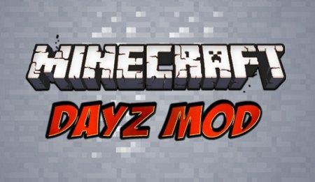 DayZ Mod - дейзи апокалипсис в Minecraft