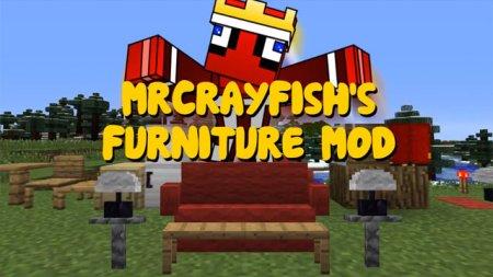 MrCrayfish's Furniture — декоративная мебель в Minecraft