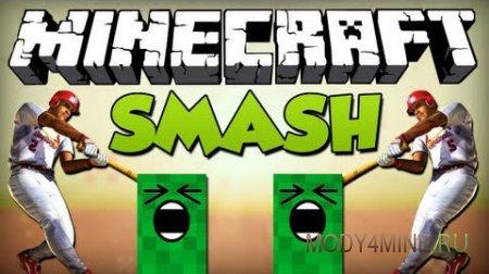 Smash Bats - Бейсбольные биты в Minecraft