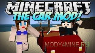 Car Mod - автомобиль в Minecraft 1.5.1/1.5.2