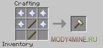 Hammer Mod - новые молоты в Minecraft 1.6.4/1.7.2
