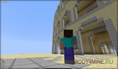AssassinCraft - Ассасины в Minecraft 1.5.2/1.6.2/1.6.4/1.7.2