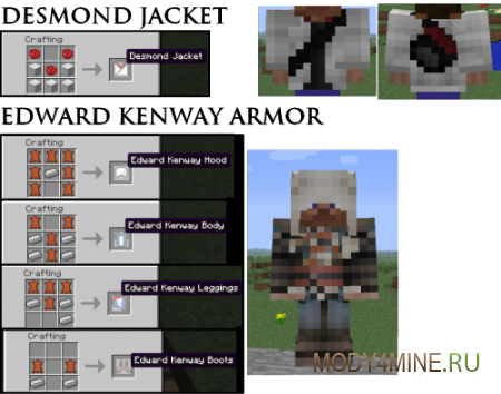 AssassinCraft - Ассасины в Minecraft 1.5.2/1.6.2/1.6.4/1.7.2