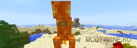 Lava Monsters - Монстр из лавы в Minecraft 1.4.7/1.5.1/1.5.2