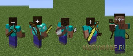Back Tools 1.5.2/1.6.4
