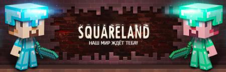 Squareland