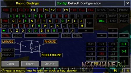 Macro/Keybind мод - макросы в Minecraft