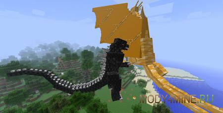 Godzilla - мод на Годзиллу для Minecraft 1.6.4