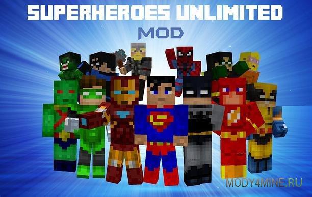 Superheroes by fiskfille [1. 7. 10] / моды для майнкрафт / minecraft.