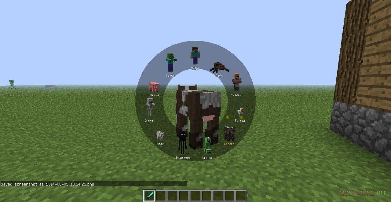 Скачать morph mod для minecraft pe 0. 11. 1.