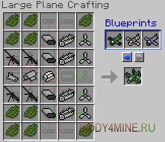 Скачать Minecraft 1.5.2 моды на Оружие Машины Самолеты