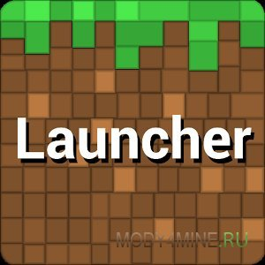 BlockLauncher для Android