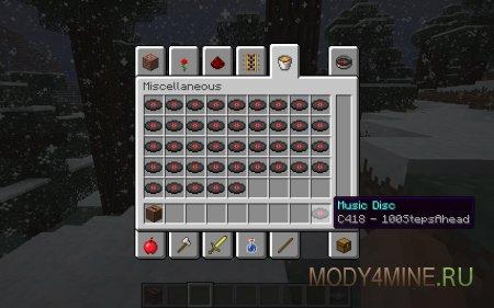 MineTrax - свои диски с музыкой в Minecraft