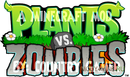 Plants vs Zombies Mod для Minecraft