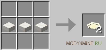 BiblioCraft - мебель в Minecraft