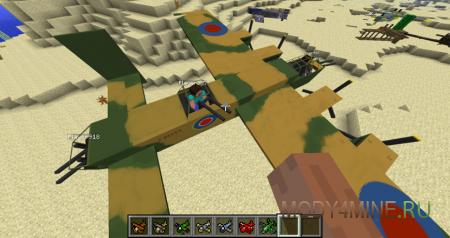 Flans Mod - оружие, самолеты и машины для Minecraft