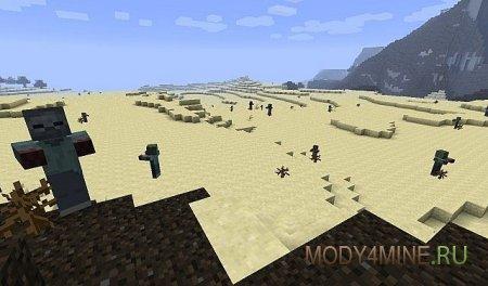 The Zombie Apocalypse - мод на зомби в Minecraft 1.5.2/1.6.4