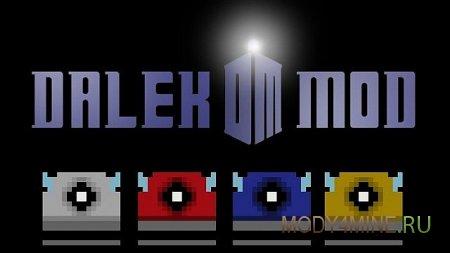 The Dalek Mod — Доктор Кто в Minecraft 1.6.4/1.7.2/1.7.10/1.8/1.12.2