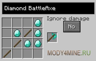 Custom Npc - мод на НПСов в Minecraft