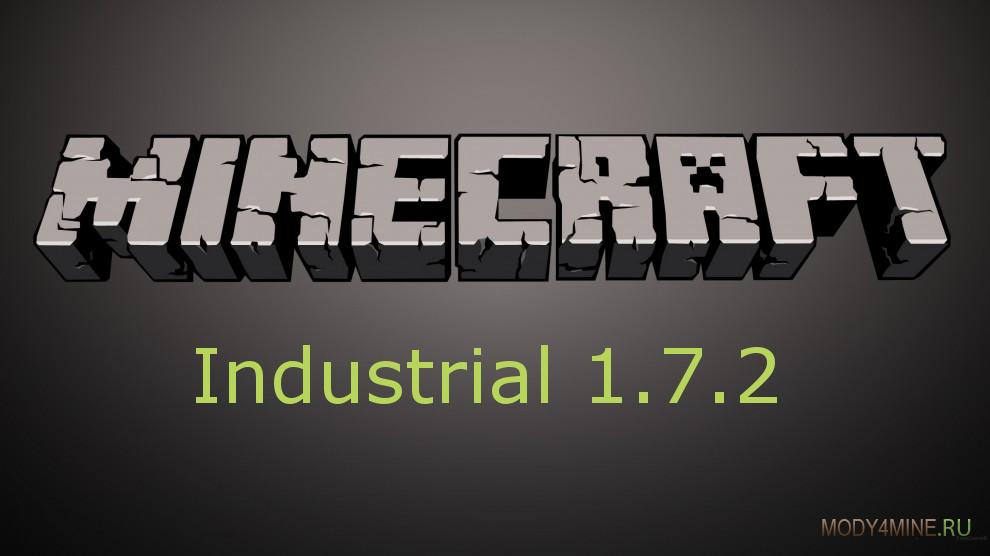 скачать indastrialcraft для minecraft 1.7.2