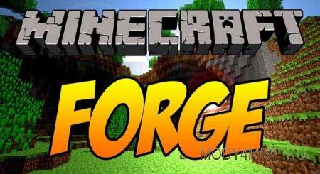 Forge для Minecraft 1.7.10