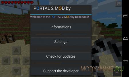 Portal 2 Gun Mod для MCPE Android