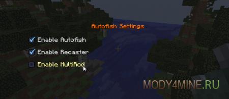 Autofish – автоматическая ловля рыбы в Minecraft