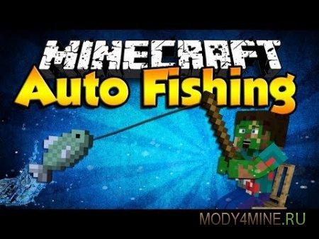 Autofish - автоматическая ловля рыбы в Minecraft
