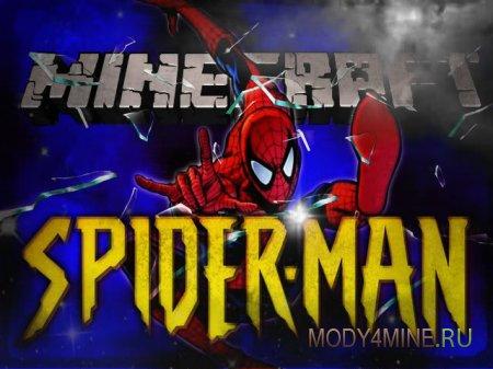 Spider Man Mod - Человек-Паук в Minecraft