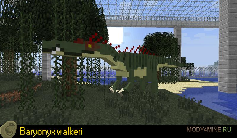 Мод на майнкрафт про динозавров 15 версия