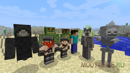 More Player Models 2 - модели игрока в Minecraft