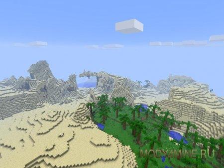 Minecraft nevermine