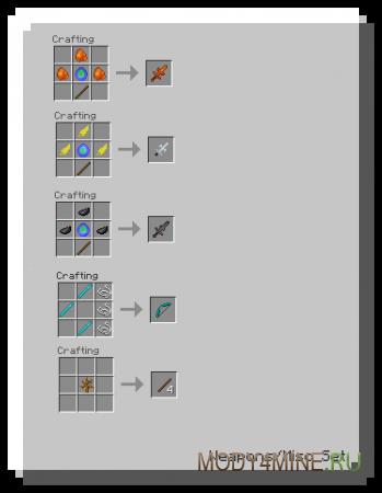 Vanilla Plus для Minecraft