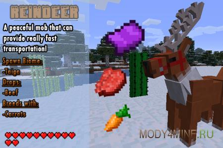 Wintercraft - мод на зиму для Minecraft 1.6.4