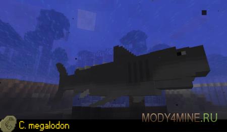 PaleoCraft - мод на динозавров для Minecraft 1.5.2/1.6.4/1.4.7