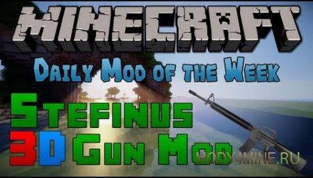 Stefinus 3D Guns - мод на оружие для Minecraft 1.7.2/1.7.10