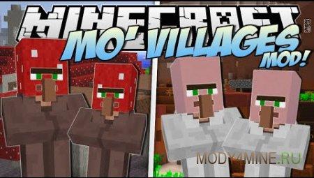 Mo' Villages - мод на деревни для Minecraft 1.6.4/1.7.2/.10