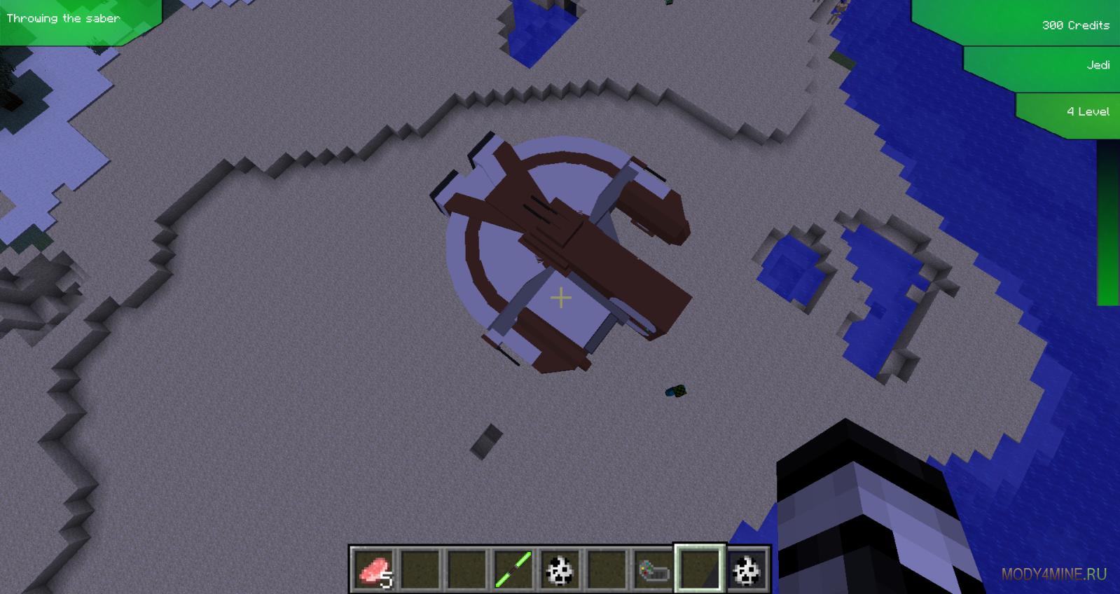 Мод Звездные войны для Minecraft 1.7.2/1.6.4/1.5.2 (Star ...